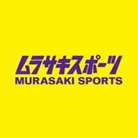ムラサキスポーツ