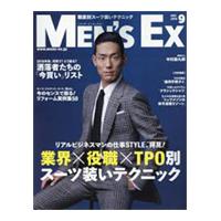 Mens EX